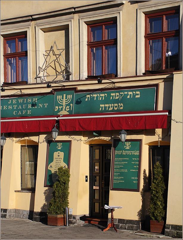 [Изображение: Krakow_30_sm.jpg]